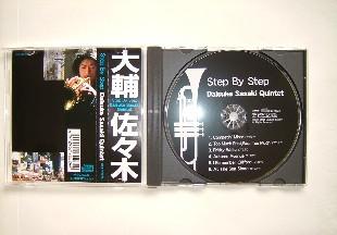 2007_0526佐々木大輔CD0019.JPG